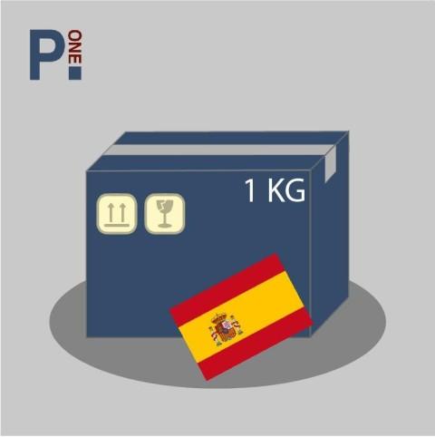 Partnerangebot: Paketversand nach Spanien von PARCEL.ONE 1