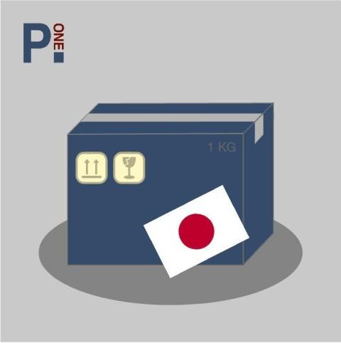 Partnerangebot: Paketversand nach Japan von PARCEL.ONE 1